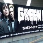 Greenday 来日公演