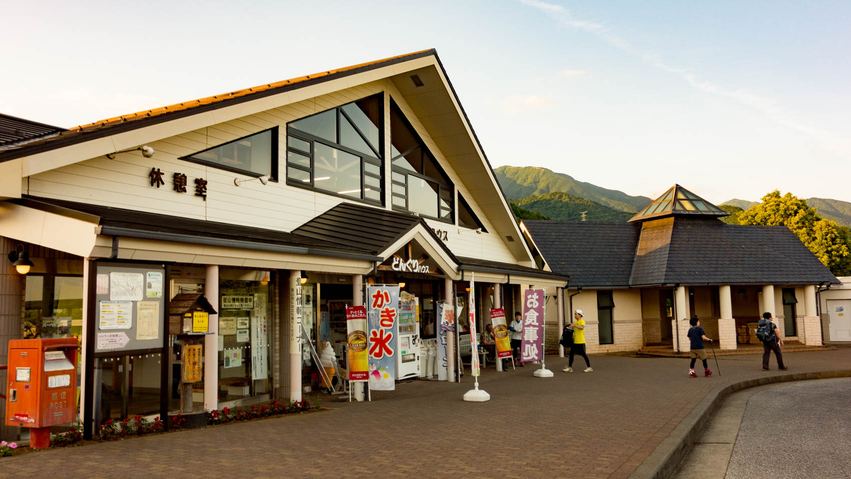 秦野ビジターセンター