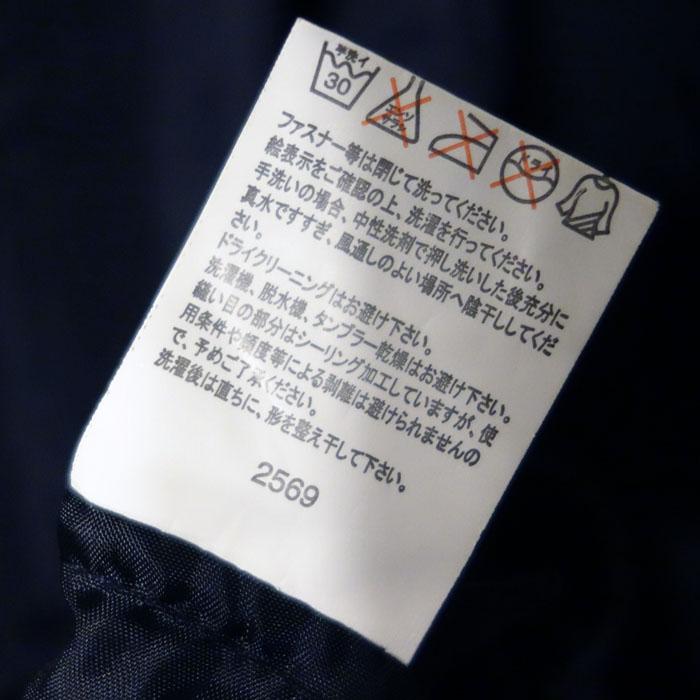 DSC08919