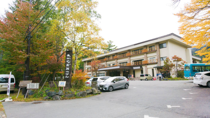 奥日光高原ホテル