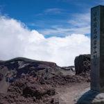 富士山を0合目の浅間神社から登ってみた【山の日】